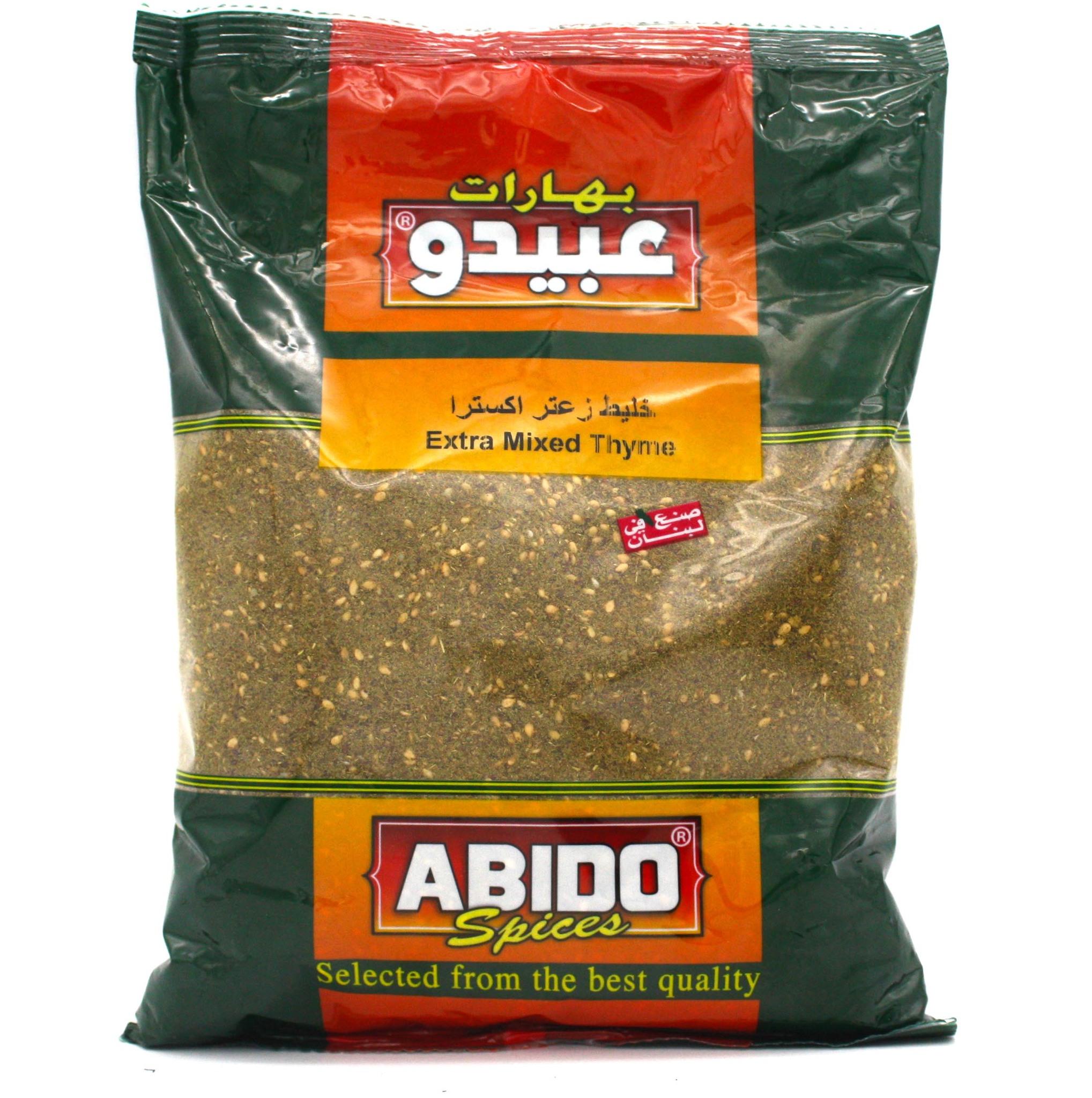 Специи Затар Extra Mixed Thyme, Abido Spices, 500 г import_files_e9_e9356ff3385211e9a9a6484d7ecee297_e32b214e399511e9a9a6484d7ecee297.jpg
