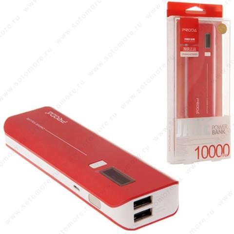 Аккумулятор внешний универсальный Proda V6i Jane 10000 мАч 1*USB 2.0A красный