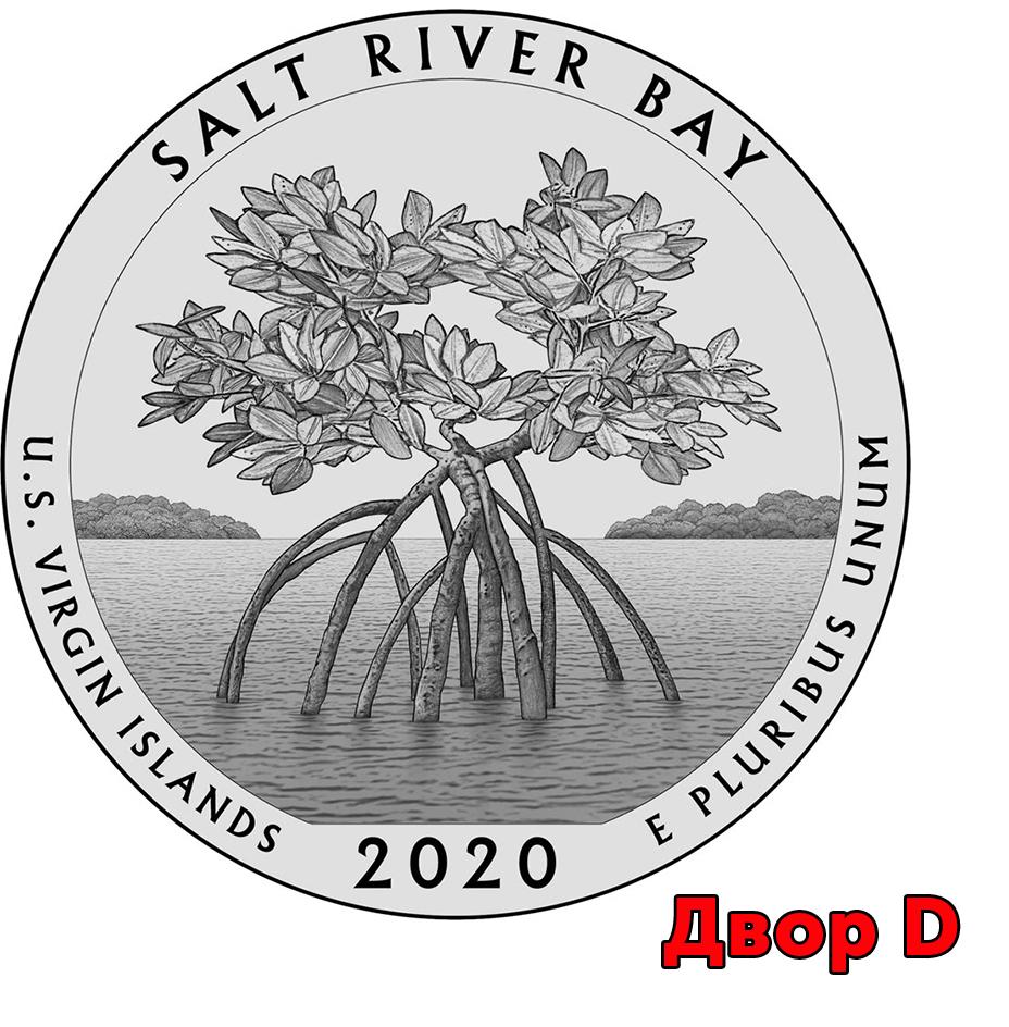 25 центов 53 - й парк США НациональныйисторическийпаркиэкологическийзаповедникБухтаСолёнойреки (двор D)