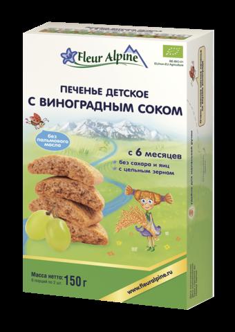 Печенье с виноградным соком Fleur Alpine Organic (6 мес.+)