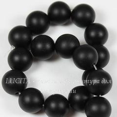 Бусина Агат матовый (Категория A, тониров.), шарик, цвет - черный, 10 мм, нить