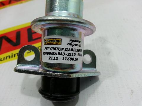 Регулятор давления топлива для двигателей 1,5.