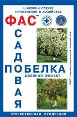 """Побелка садовая """"Фас"""" (0.5 кг)"""