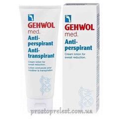Gehwol Med Anti-Transpirant - Крем-лосьон антиперспирант