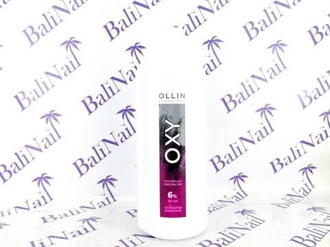 OLLIN OXY 6% 20vol. Окисляющая эмульсия, 1000мл