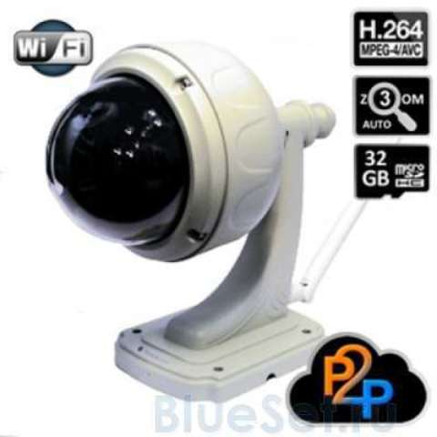 VSTARCAM T7833WIP P2P HD WIFI Уличная цифровая IP камера