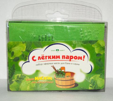 Набор эфирных масел для бани и сауны