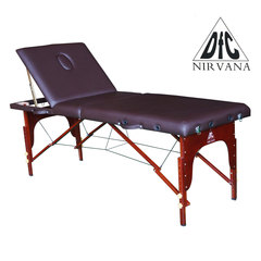 Массажный стол DFC NIRVANA Relax Pro (TS3022_B1)