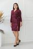Платье замшевое с поясом