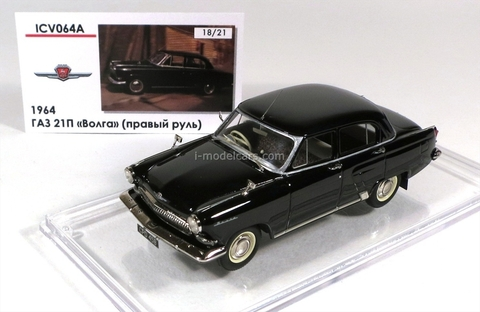 GAZ-21P Volga 1964 right steering wheel Limited Edition of 21 pcs. black 1:43 ICV064A