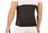 Корсет ортопедический усиленный грудопояснично-крестцовый (4 ребра жесткости, ширина 35 см)