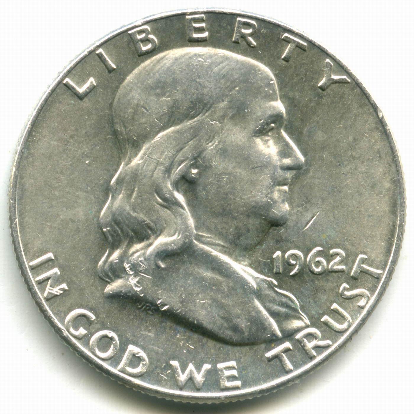 1/2 доллара США 1962 год XF-AU (Франклин)