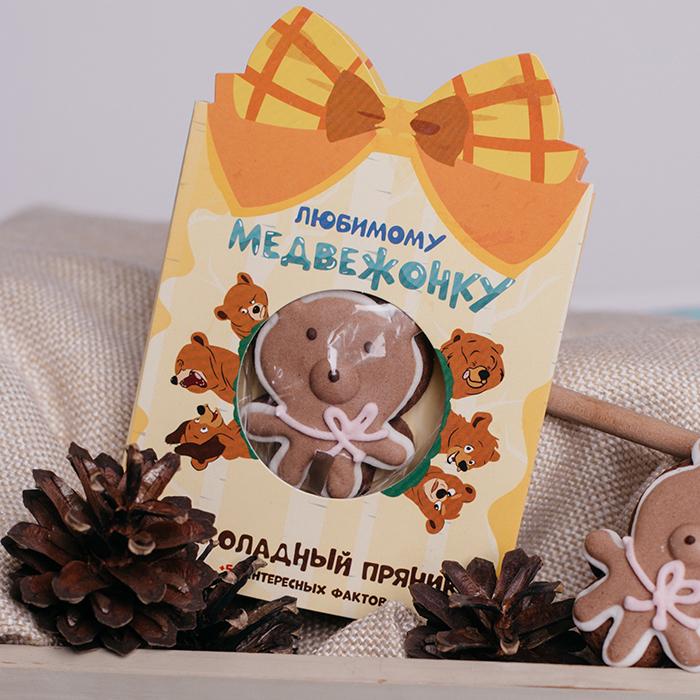 Открытки с шоколадным пряником в ассортименте