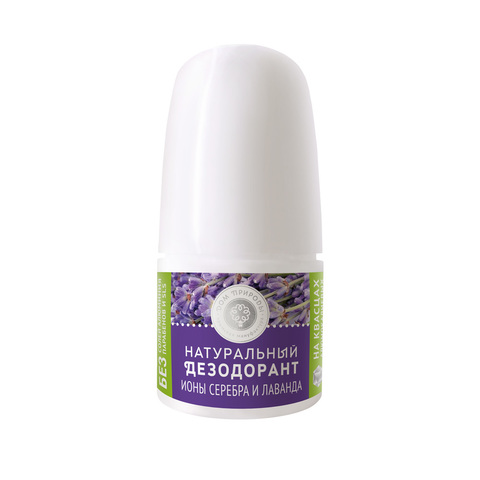Мануфактура Дом Природы, Натуральный дезодорант Лаванда, 50г