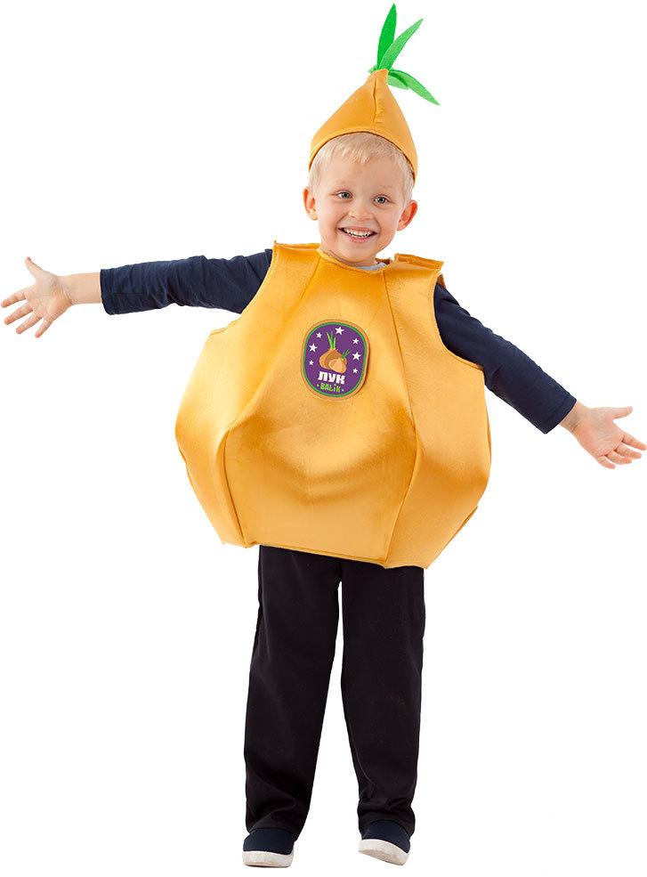 Костюм детский карнавальный Лук