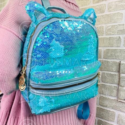 Рюкзак с кошачьими ушками в двусторонних пайетках Голубой блестящий-Голубой матовый