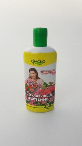 """Удобрение стимулирующее цветение ФАСКО, 250мл """"Цветочное счастье"""""""
