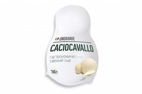 Сыр Качокавалло 45%, 260 г