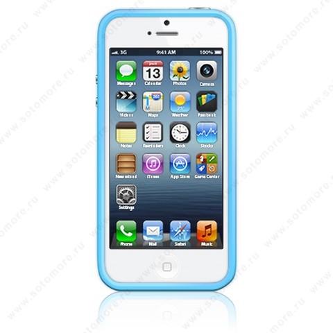 Бампер Apple для Apple iPhone SE/ 5s/ 5C/ 5 Bumpers голубой