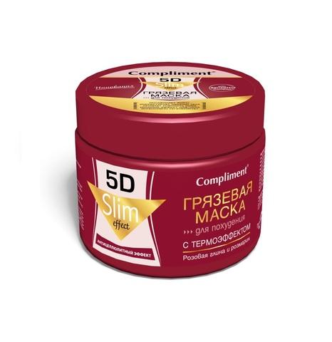 Compliment - Маска грязевая для похудения с термоэффектом