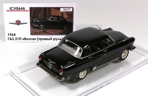 GAZ-21P Volga 1964 right steering wheel Limited Edition of 21 pcs. black 1:43 ICV064A