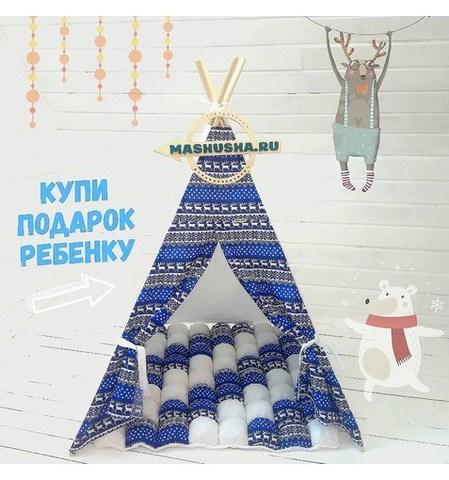 Комплект ВигВам БомБон Для Детей Синий Эскимос