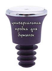 Универсальная вакуумная пробка для бутылок