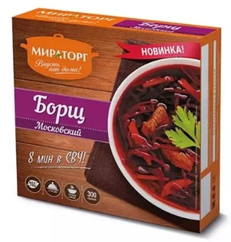 """Борщ Московский """"Мираторг"""" 300 г"""