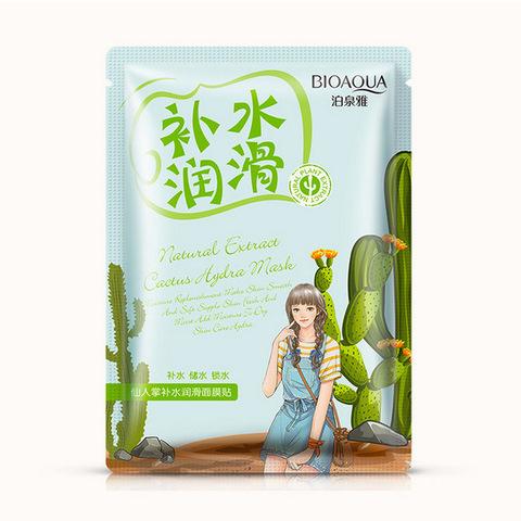 Увлажняющая маска с экстрактом кактуса Natural  Extract