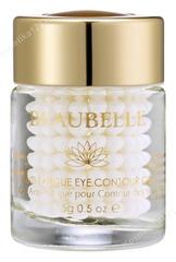 Гель против усталых глаз (Beaubelle | Система ухода за областью глаз | Anti-Fatigue Eye Contour Gel), 15 мл.
