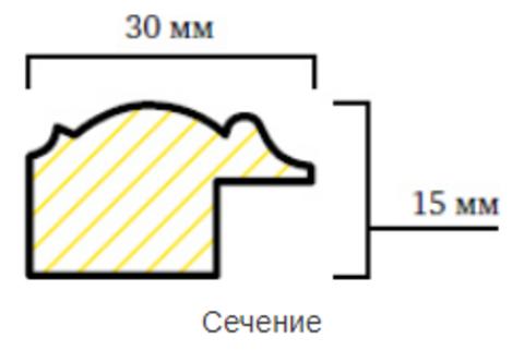 Фоторамка рязань 21х30 PL1-3921-коричневый пласт