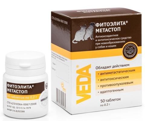 VEDA Фитоэлита Метастоп антиоксидантное и антитоксическое средство при новообразованиях 50таб
