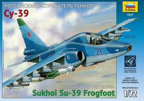 Звезда 7217 Истребитель танков Су - 39, 1:72