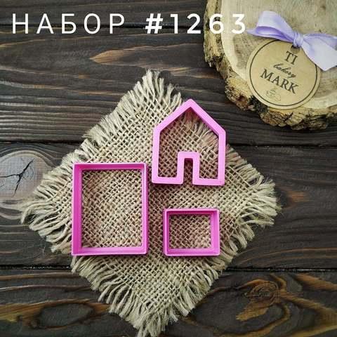 3D Набор №1263 - Домик на чашку