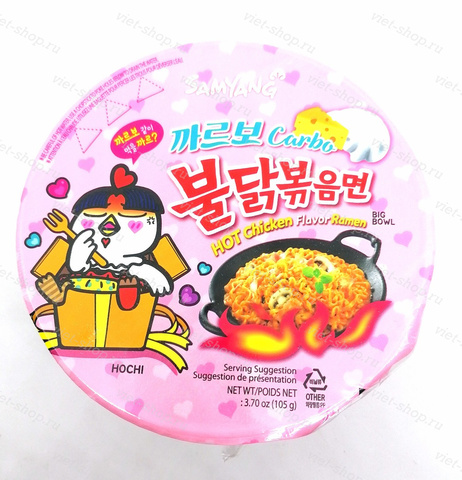 Корейская пшеничная лапша со вкусом острой курицы и соуса карбонара, Samyang, 105 гр.