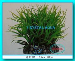 Растение Атман Q-117C, 20см