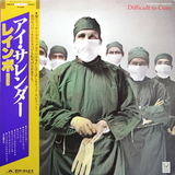 Rainbow / Difficult To Cure (LP)