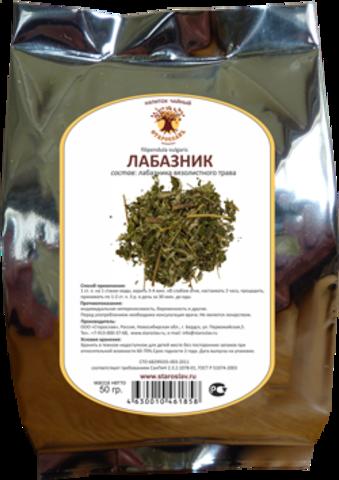 Лабазник вязолистный (трава, 50гр.) (Старослав)