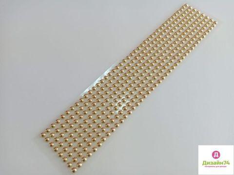 Стикеры для творчества 6 мм, полу жемчуг, цвет Золото