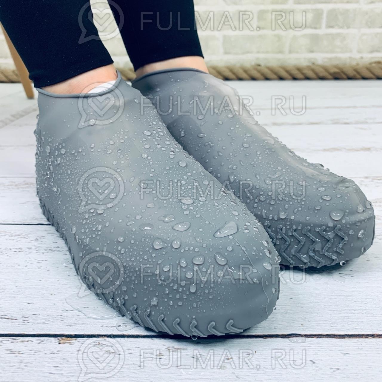Детские силиконовые чехлы для обуви Многоразовые Антискользящие от дождя водонепроницаемые Серые фото