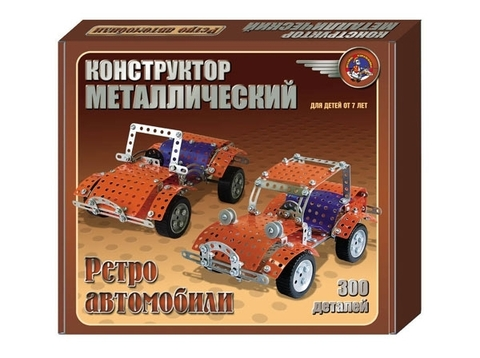 Конструктор металлический Ретро автомобили 300 дет