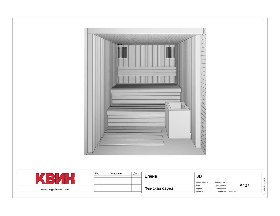 Проект сауна 2,15х1,6 материал: липа, абаш, кедр, фото 1