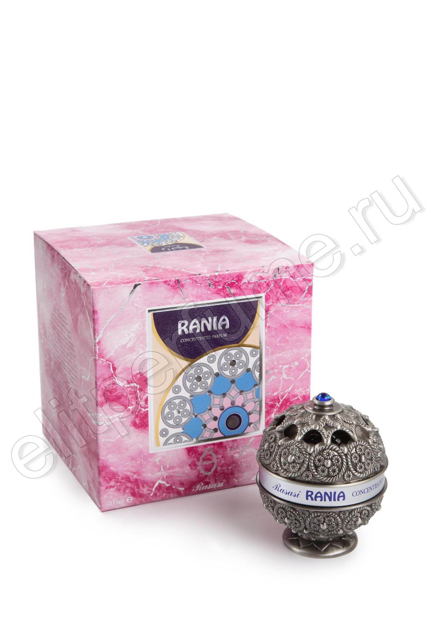 Пробники для арабских духов Рания Rania 1 мл арабские масляные духи от Расаси Rasasi Perfumes