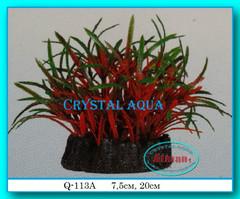 Растение Атман Q-113A, 20см