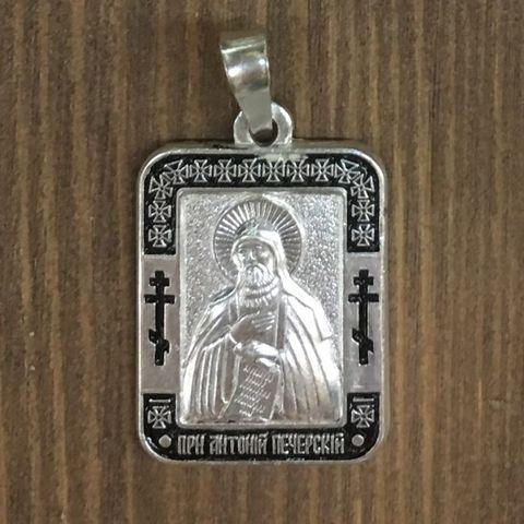 Нательная именная икона святой Антоний (Антон) с серебрением