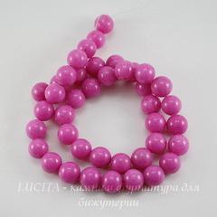 Бусина Жадеит (тониров), шарик, цвет - светло-пурпурный, 10 мм, нить