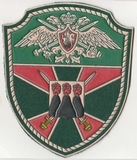K10335 Шеврон нашивка Пограничный отряд ФСБ ПВ ФПС РФ  Петропавловск-Камчатский
