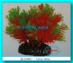 Растение Атман Q-110D1, 20см