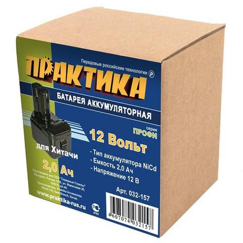 Аккумулятор для HITACHI ПРАКТИКА 12В, 2.0Ач, NiCd, коробка (032-157)