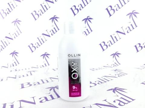 OLLIN OXY 9% 30vol. Окисляющая эмульсия, 90мл